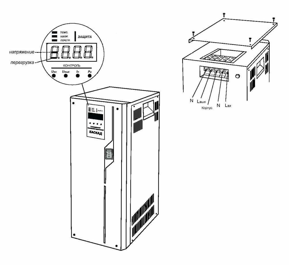 стабилизатор с-0 ухл4 схема