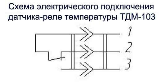 Датчик-реле температуры схема