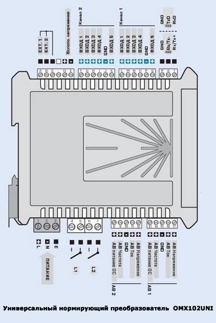 схема подключения 2-х