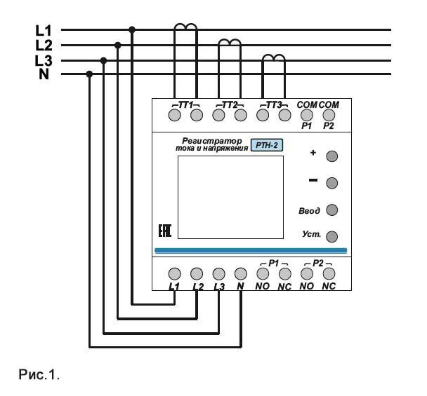 Схема подключения регистратора РТН-2