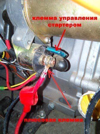 подключение питания и стартера контроллера АВР к генератору