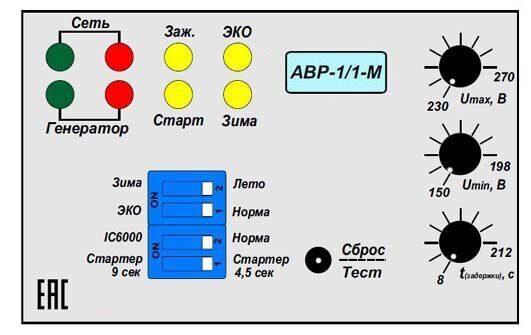 Панель управления контроллера АВР-1-1М генератора